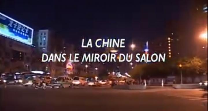la chine dans le miroir du salon.png