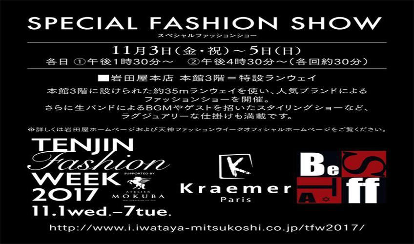 japan_fashion_week.jpg